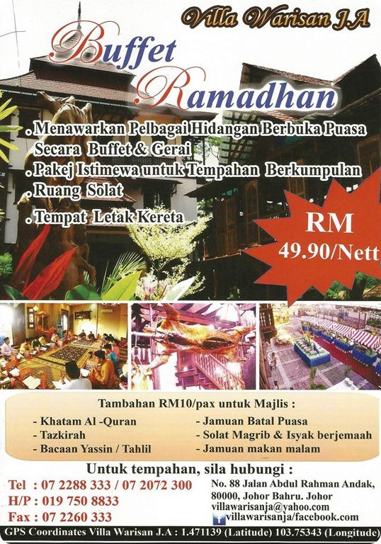 Buffet Ramadhan Villa Warisan AJ
