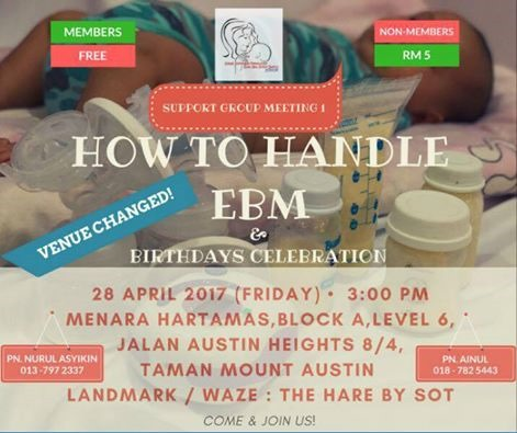 how to handle EBM