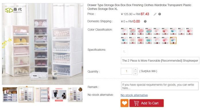 Drawer Type Storage Box Box Box Finishing Clothes Wardrobe Transparent Plastic Clothes Storage Box XL
