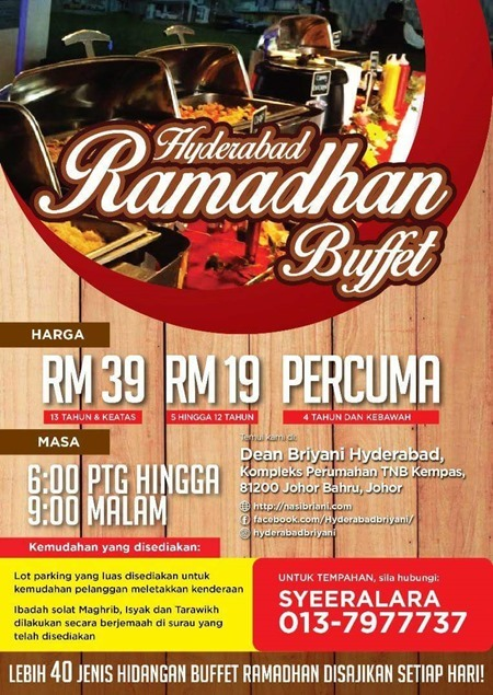 HYDERABAD RAMADHAN BUFFET_thumb[3]