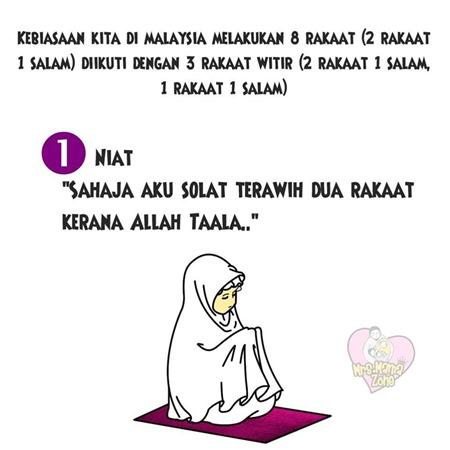 solat terawih 3