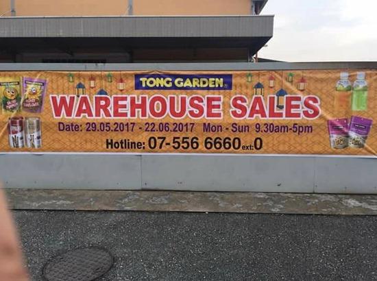 Tong Garden Warehouse Sales
