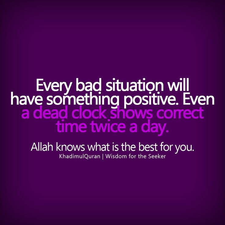Allah knows best.jpg