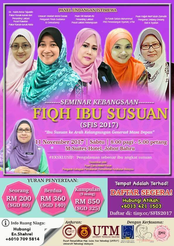 Seminar Kebangsaan Fiqh Ibu Susuan 2017 (SFIS 2017) – 11 November 2017