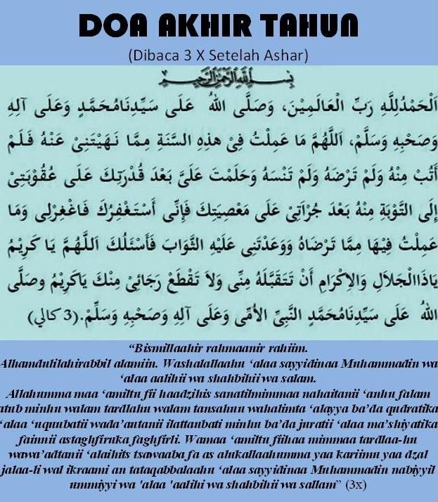 Doa Akhir Tahun & Awal Tahun Hijriyah