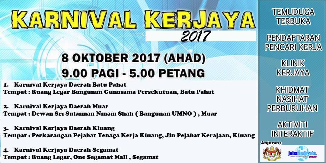 Karnival Kerjaya 2017 – 8 Oktober 2017