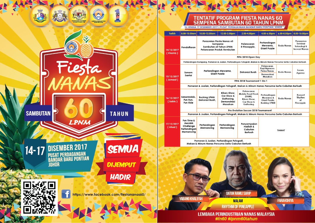Fiesta Nanas – Sambutan 60 Tahun LPNM | 14-17 Disember 2017