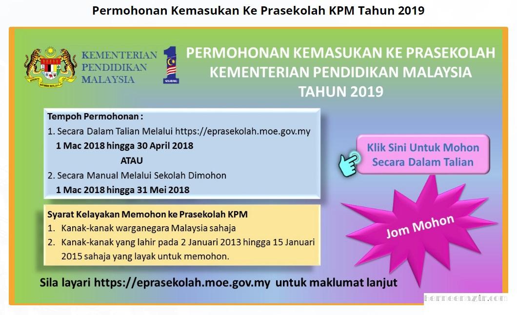 Permohonan Kemasukan Ke Prasekolah KPM Tahun 2019.jpg