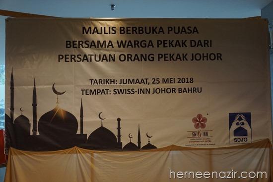Majlis Berbuka Puasa Swiss-Inn Johor Bahru Bersama Warga Pekak Dari Persatuan Orang Pekak Johor