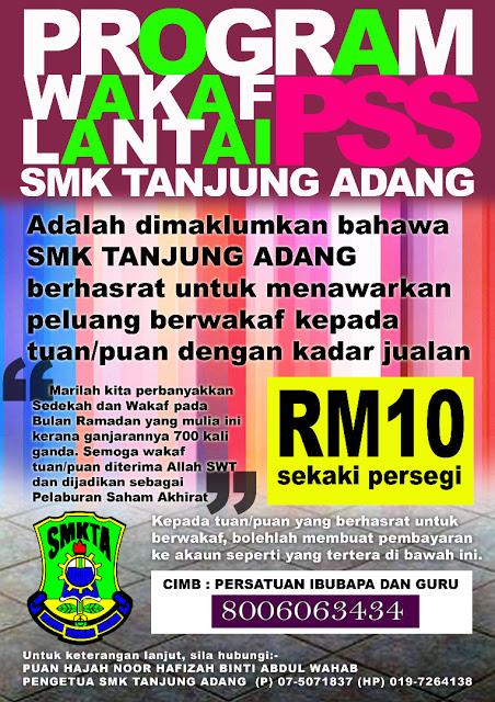 Program Wakaf Lantai PSS SMK Tanjung Adang