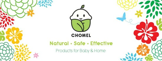 chomel baby product