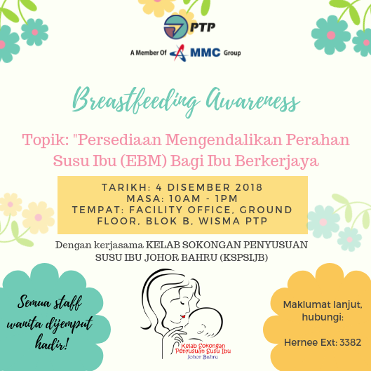PTP Support Breastfeeding!| Breastfeeding Awareness Talk – 4 Dec 2018