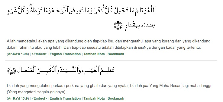 Wordless Wednesday 36 – Surah Ar-Ra'd Ayat 8 & 9