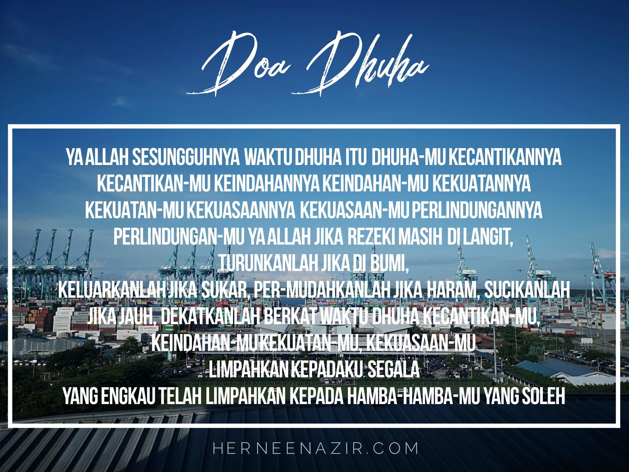 Wordless Wednesday 35 – Doa Dhuha