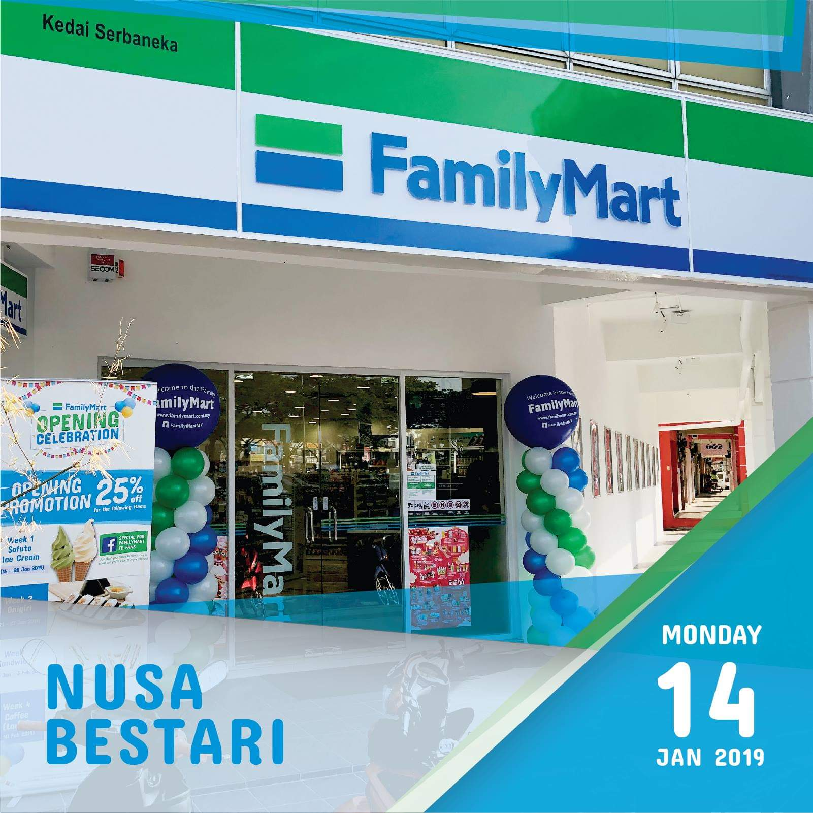 Family Mart Nusa Bestari (New Outlet)
