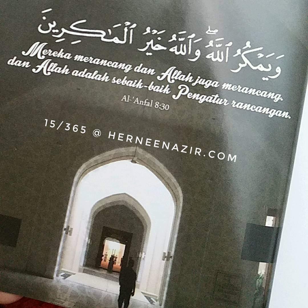 Motivasi | 15/365 by Dr. Anwar Fazal