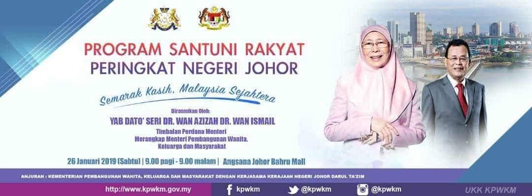 Jom Ke Booth KSPSIJB di Program Santuni Rakyat Negeri Johor 2019 (26 Jan '19)