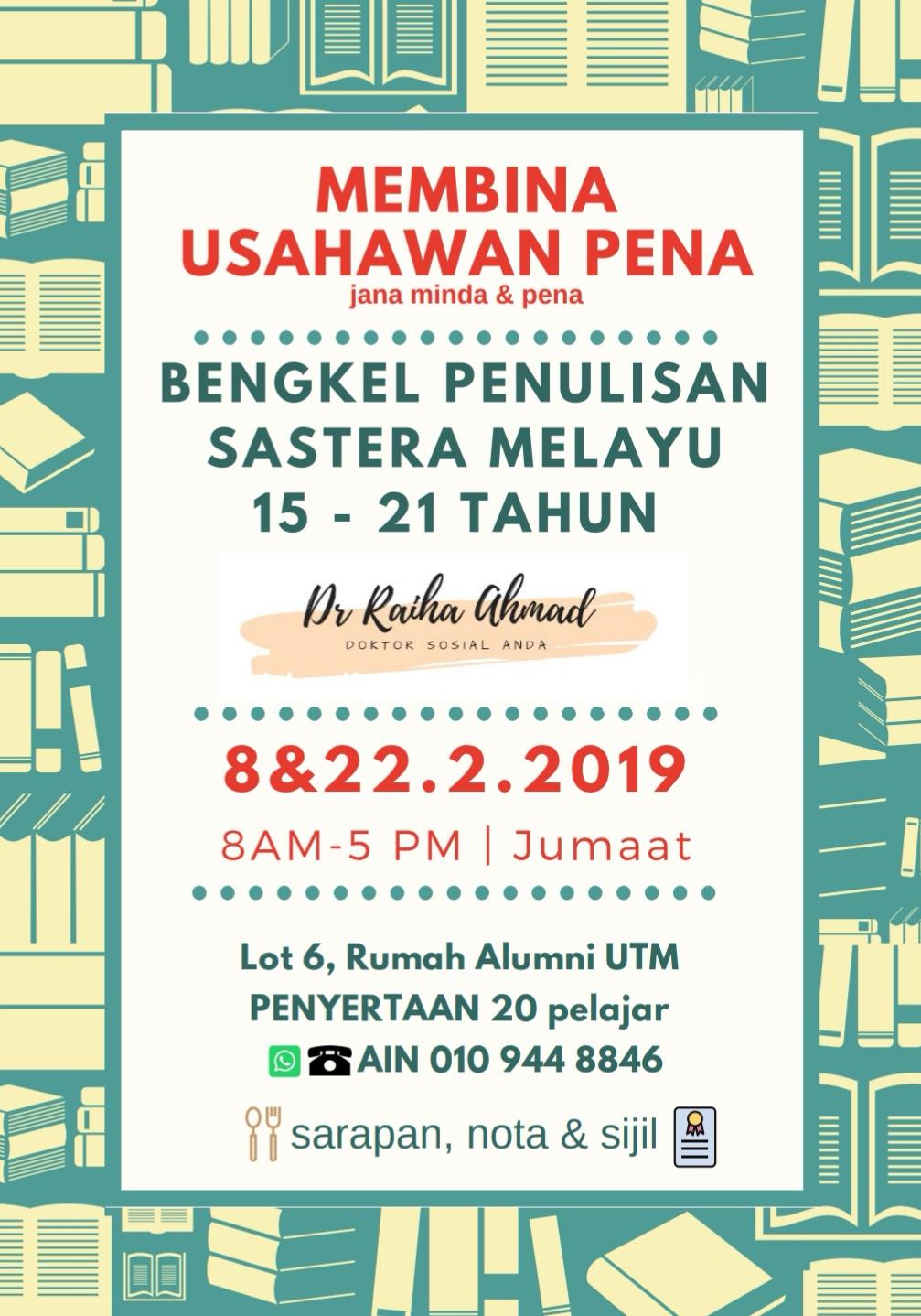 Bengkel Penulisan Sastera Melayu (15-21 Tahun) | 8 & 22 Feb 2019