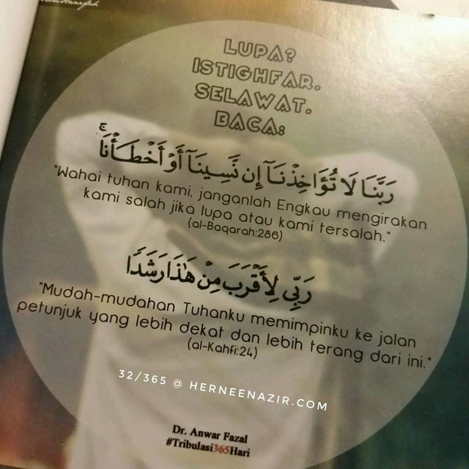 Motivasi | 32/365 by Dr. Anwar Fazal