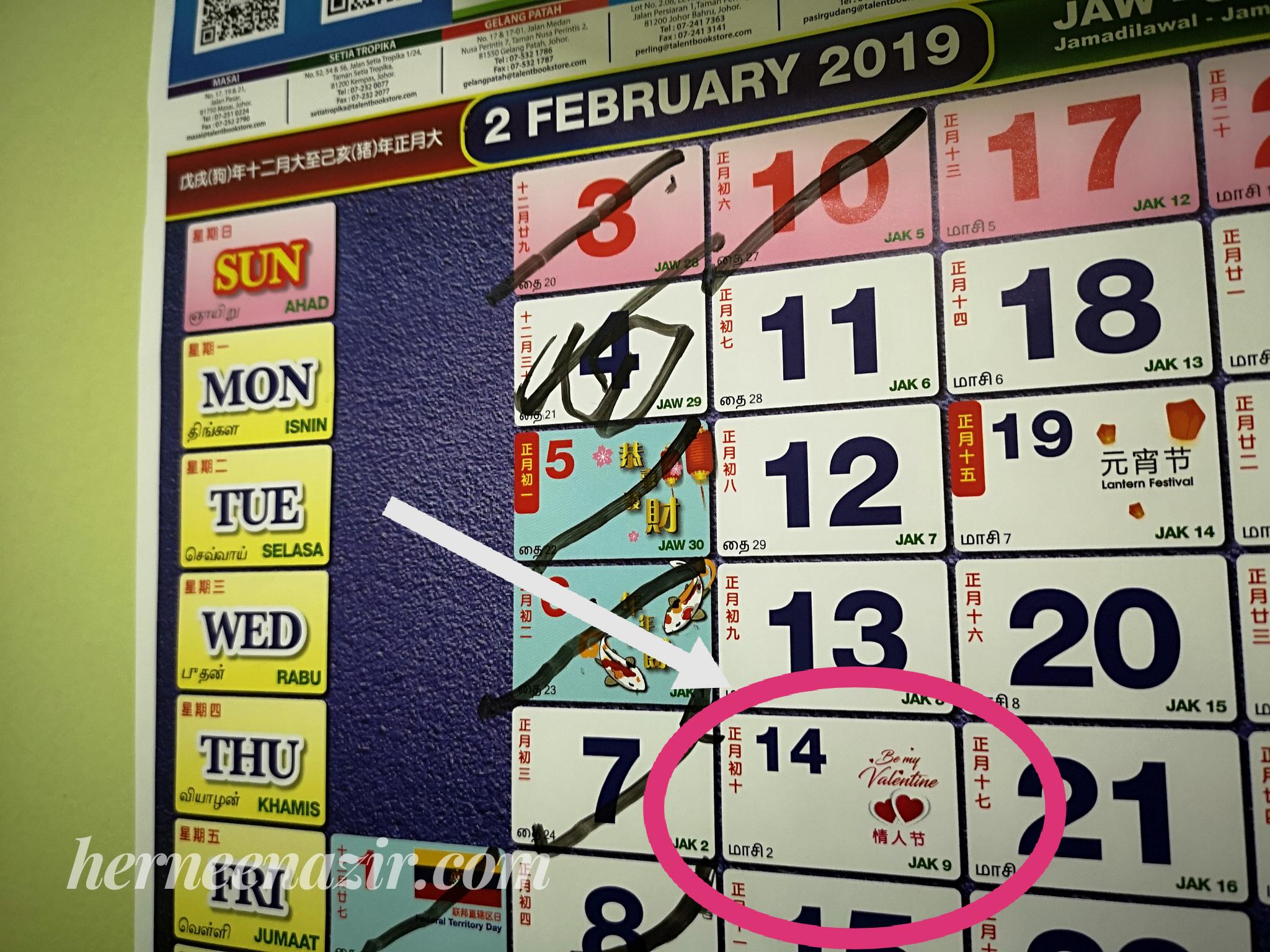 """""""Ummi.. Hari Khamis 14 February.. Ilham Cuti Ke?"""""""