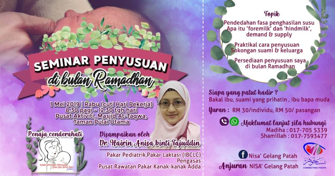 Seminar Penyusuan Di Bulan Ramadhan – 1 Mei 2019