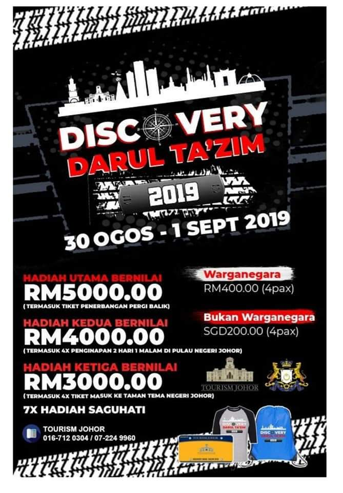 Discovery Darul Ta'zim 2019