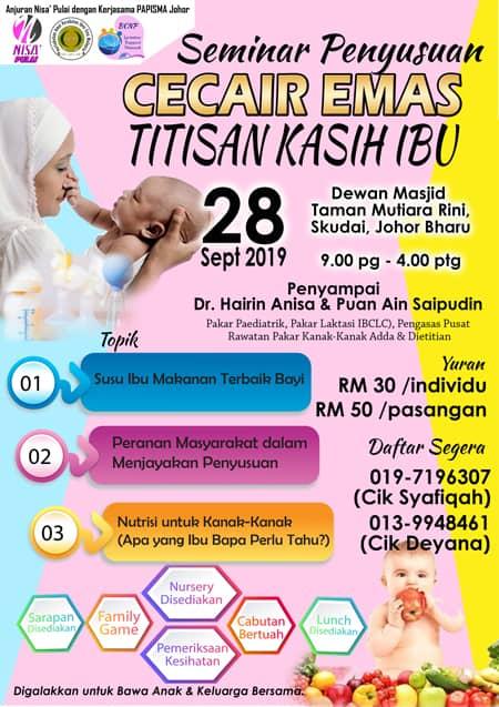 Seminar Penyusuan Cecair Emas Titisan Kasih Ibu – 28 Sep 2019