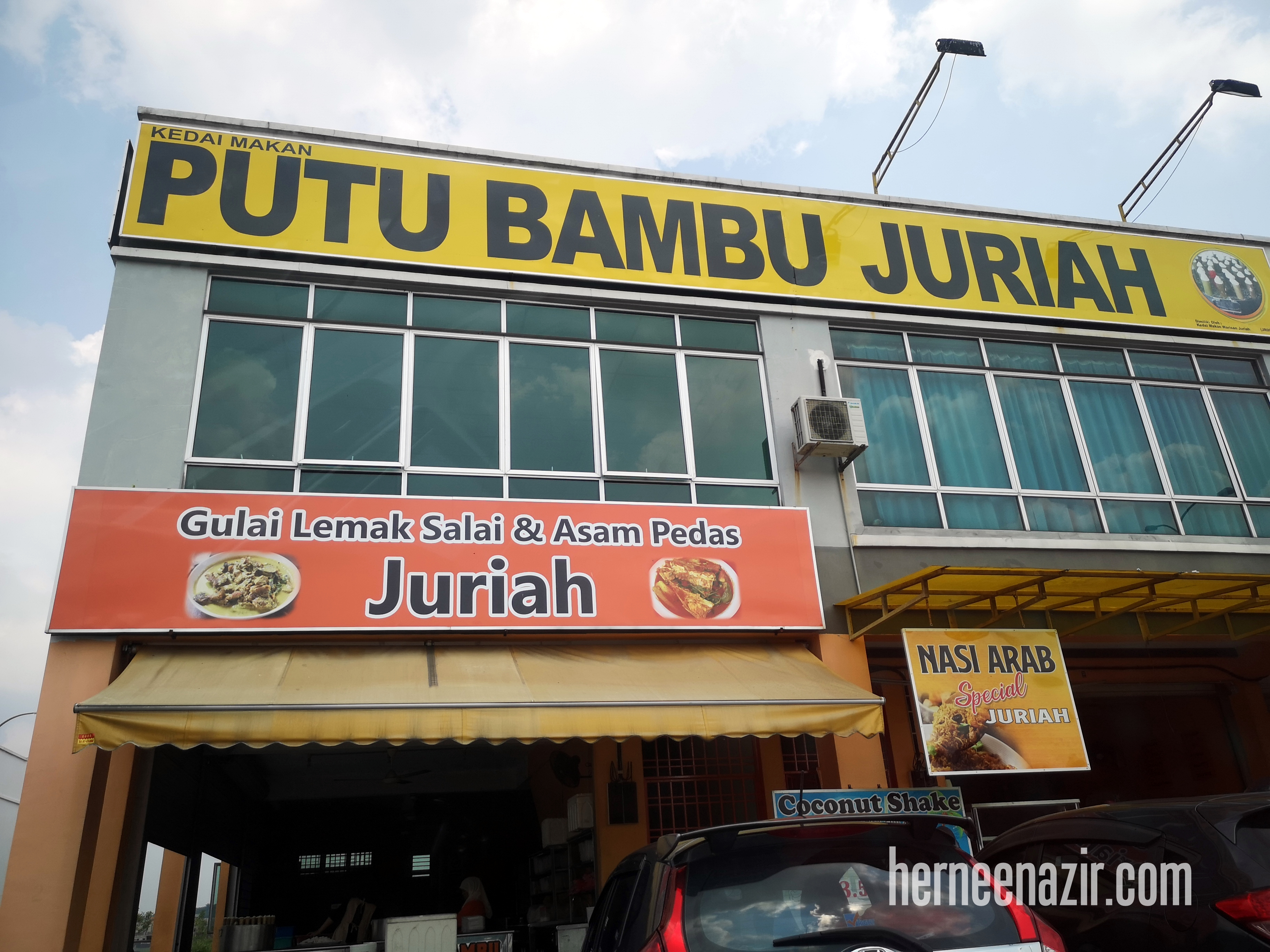 My All Time Favourite Putu Bambu Juriah Ayer Hitam