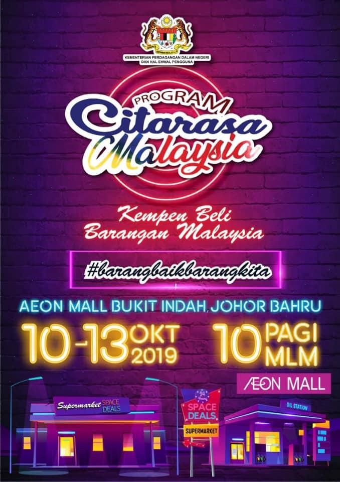 Program Citarasa Malaysia Kempen Beli Barangan Malaysia AEON Bukit Indah – 10 – 13 Oktober 2019