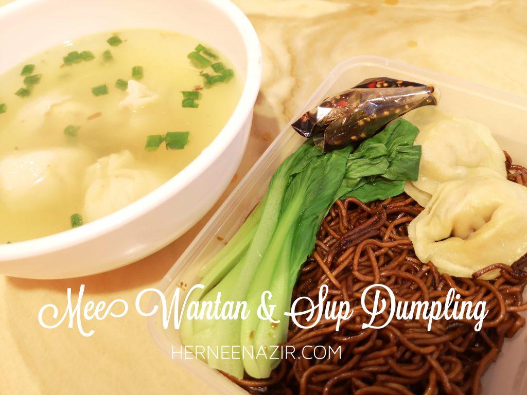 resepi dumpling senang buku resep Resepi Sup Ayam Tradisional Enak dan Mudah