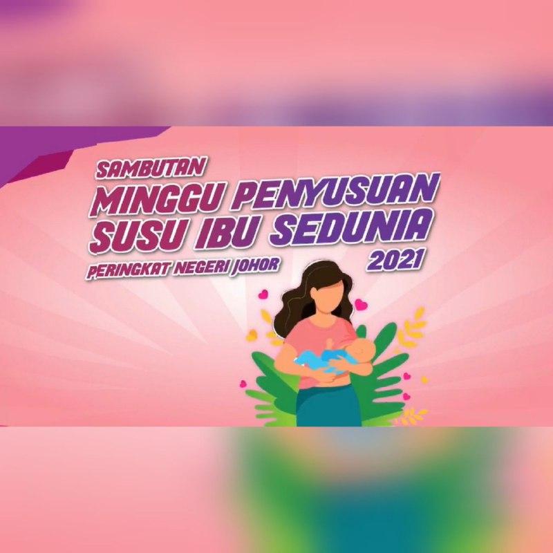 Anugerah Penyusuan Ibu Istimewa Johor 2021 Kategori Cleft Lip & Palate